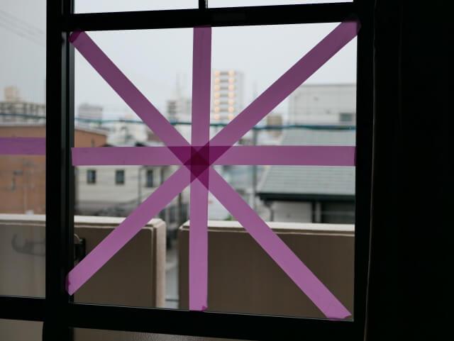 養生した窓