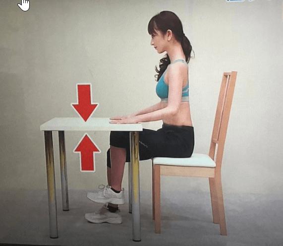 座りながらできる5秒腹筋のやり方