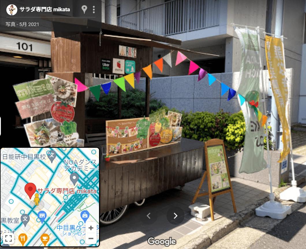 サラダ専門店 mikata